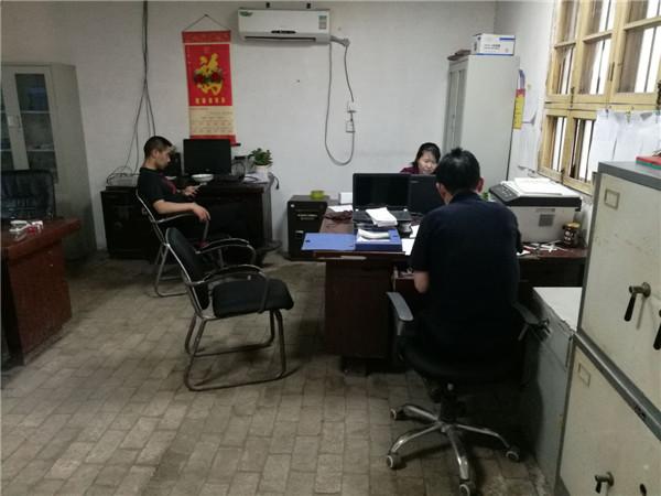 丹凤县博悦贸易有限公司