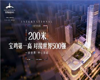 宝鸡国金中心项目工程-陕西吊顶威廉希尔
